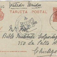 Selos: ESPAÑA. Lote 254167720