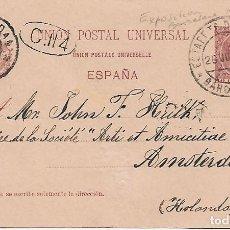Selos: ESPAÑA. Lote 254168270