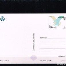Sellos: ESPAÑA 2020 - LA TARJETA DEL CORREO - EDIFIL 151 - COVID-19. Lote 254169305