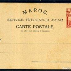 Sellos: MARRUECOS ESPAÑOL (ENTERO POSTALES). Lote 254180970