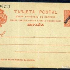 Sellos: MARRUECOS ESPAÑOL (ENTERO POSTAL) Nº 6. Lote 254181215