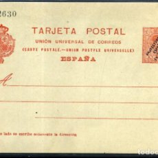 Sellos: MARRUECOS ESPAÑOL (ENTERO POSTAL) Nº 11. AÑO 1915. Lote 254181465