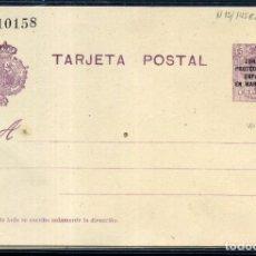 Sellos: MARRUECOS ESPAÑOL (ENTERO POSTALES) Nº 15, 17. AÑO 1924. Lote 254181720