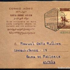 Sellos: MARRUECOS ESPAÑOL (ENTERO POSTALES) Nº 1. AÑO 1949. Lote 254181915