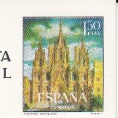 Selos: VARIANTE DE COLOR DEL ENTERO POSTAL NUM.101 BARCELONA -RAMBLA DE LAS FLORES. Lote 254783540