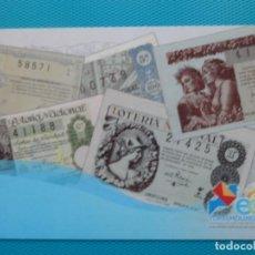 Francobolli: 2015-ESPAÑA-TARJETA MAXIMA-TARJETA POSTAL SIN SELLO DE ANFIL Nº5. Lote 255488600