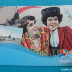 Francobolli: 2015-ESPAÑA-TARJETA MAXIMA-TARJETA POSTAL SIN SELLO DE ANFIL Nº6. Lote 255488710