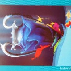 Francobolli: 2015-ESPAÑA-TARJETA MAXIMA-TARJETA POSTAL SIN SELLO DE ANFIL Nº18. Lote 255489795