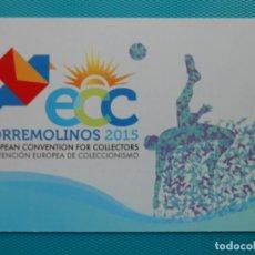 Francobolli: 2015-ESPAÑA-TARJETA MAXIMA-TARJETA POSTAL SIN SELLO DE ANFIL Nº19. Lote 255490040