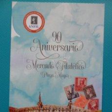 Francobolli: 2015-ESPAÑA-TARJETA MAXIMA-TARJETA POSTAL SIN SELLO DE ANFIL Nº24. Lote 255490985