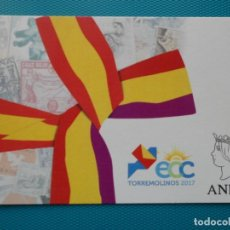 Francobolli: 2015-ESPAÑA-TARJETA MAXIMA-TARJETA POSTAL SIN SELLO DE ANFIL Nº26. Lote 255491520