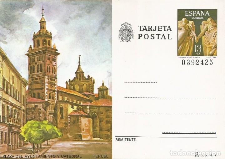 ESPAÑA 1980 - ES P124 - TARJETA ENTERO POSTAL - TERUEL (Sellos - España - Entero Postales)