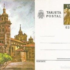 Sellos: ESPAÑA 1980 - ES P124 - TARJETA ENTERO POSTAL - TERUEL. Lote 259912045