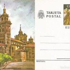Sellos: ESPAÑA 1980 - ES P124 - TARJETA ENTERO POSTAL - TERUEL. Lote 259912390
