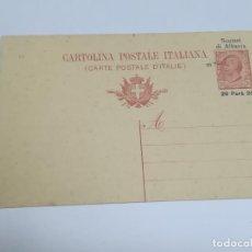 Selos: ENTERO POSTAL. ITALIA. 10 CÉNTIMOS. SOBRECARGA SCUTARI DI ALBANIA. 20 PARÁ. VER FOTOS. Lote 261160015