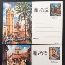 Sellos: 1974-ESPAÑA 105/06 TARJETAS ENTERO POSTALES 105/106 TURISMO. Lote 261594180