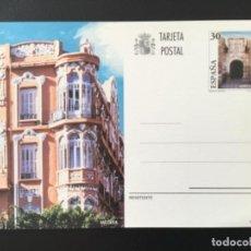 Sellos: 1995-ESPAÑA TARJETAS ENTERO POSTALES 159 TURISMO. Lote 261603875