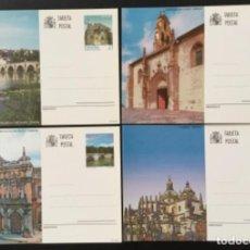 Sellos: 1996-ESPAÑA 163 164 165 Y 166 TARJETAS ENTERO POSTALES 163/166 TURISMO. Lote 261610710