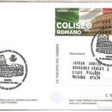 Sellos: ENTERO POSTAL COLISEO DE ROMA COLISEUM CON MAT PRIMER DIA ARQUITECTURA. Lote 262265505