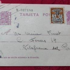 Sellos: TARJETA POSTAL SELLO 15 CTS REPUBLICA ESPAÑOLA. CIRREIS CTS AYUNTAMIENTO DE BARCELONA. Lote 262459180