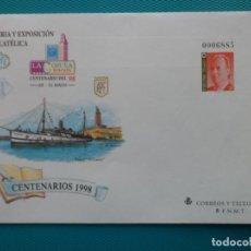 Sellos: 1998-ESPAÑA-Nº46 Y Nº47-SOBRES-ENTEROS POSTALES-LOTE COMPLETO(2 SOBRES). Lote 263022140