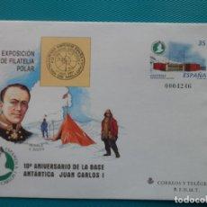 Sellos: 1998-ESPAÑA-Nº49-SOBRES-ENTEROS POSTALES-LOTE COMPLETO(5 SOBRES). Lote 263024395
