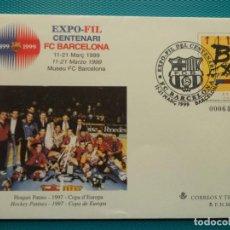 Sellos: 1998-ESPAÑA-Nº52-SOBRES-ENTEROS POSTALES-LOTE COMPLETO(5 SOBRES)CON FECHA. Lote 263028585