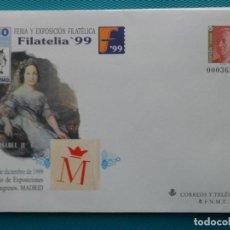 Selos: 1999-ESPAÑA-Nº57-SOBRES-ENTEROS POSTALES-LOTE COMPLETO-(5 SOBRES). Lote 263112995