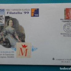 Sellos: 1999-ESPAÑA-Nº57-SOBRES-ENTEROS POSTALES-LOTE COMPLETO-(5 SOBRES)CON FECHA. Lote 263113775