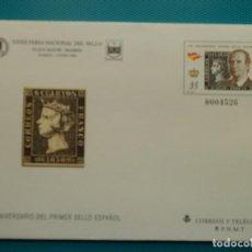 Selos: 2000-ESPAÑA-Nº60/4-SOBRES-ENTEROS POSTALES-LOTE COMPLETO-(5 SOBRES). Lote 263115305