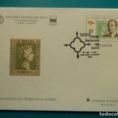 Selos: 2000-ESPAÑA-Nº60/4-SOBRES-ENTEROS POSTALES-LOTE COMPLETO-(5 SOBRES)CON FECHA. Lote 263115525