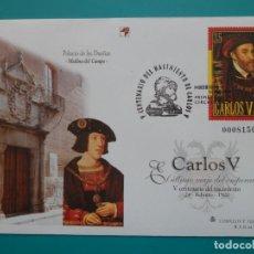 Selos: 2000-ESPAÑA-Nº65/6-SOBRES-ENTEROS POSTALES-LOTE COMPLETO-(5 SOBRES)CON FECHA. Lote 263116810