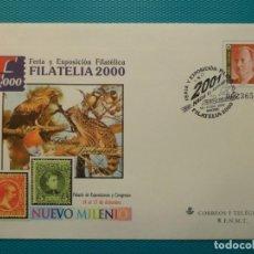 Sellos: 2000-ESPAÑA-Nº67-SOBRES-ENTEROS POSTALES-LOTE COMPLETO-(5 SOBRES)CON FECHA. Lote 263117760