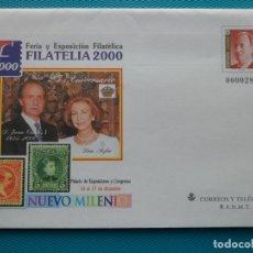 Sellos: 2000-ESPAÑA-Nº67-SOBRES-ENTEROS POSTALES-LOTE COMPLETO-(5 SOBRES). Lote 263121425
