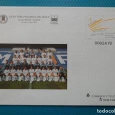 Sellos: 2002-ESPAÑA-Nº78-SOBRES-ENTEROS POSTALES-LOTE COMPLETO-(4 SOBRES). Lote 263124460