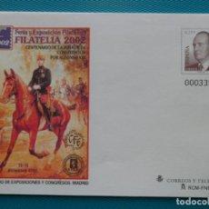 Selos: 2002-ESPAÑA-Nº83-SOBRES-ENTEROS POSTALES-LOTE COMPLETO-(4 SOBRES). Lote 263125170