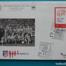 Selos: 2003-ESPAÑA-Nº86-SOBRES-ENTEROS POSTALES-LOTE COMPLETO-(4 SOBRES)CON FECHA. Lote 263126165