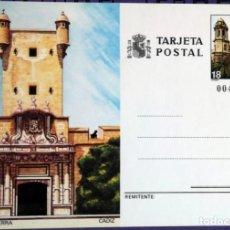 Sellos: TARJETA ENTERO POSTAL---AÑO 1988---CADIZ (PUERTA DE TIERRA). Lote 263165235