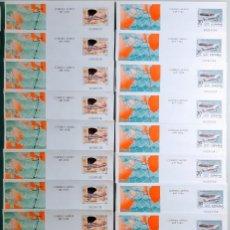Sellos: EDIFIL 203-204 AEROGRAMAS. ESPAÑA 1982. SERIE DE 2 VALORES. LOTE 10 SERIES. NUEVOS.. Lote 263609560