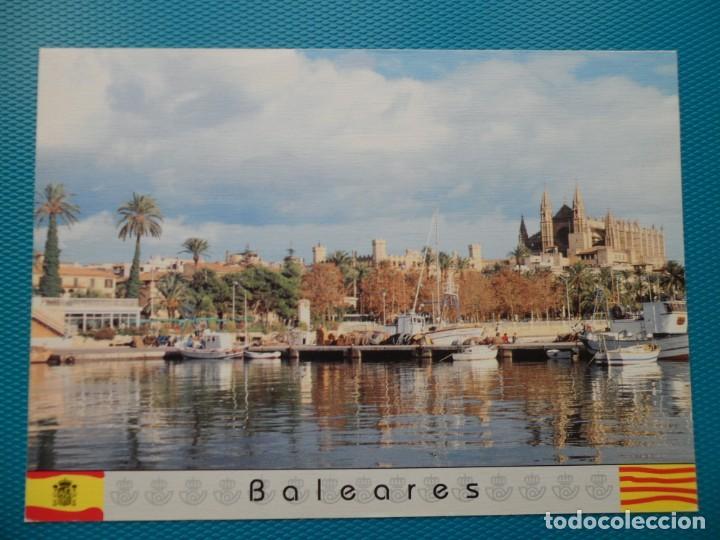 195ESPAÑA-Nº1-TARJETAS ENTEROS POSTALES-LOTE COMPLETO-(12-TARJETAS)COMUNIDAD DE BALEARES (Sellos - España - Entero Postales)