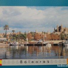 Selos: 195ESPAÑA-Nº1-TARJETAS ENTEROS POSTALES-LOTE COMPLETO-(12-TARJETAS)COMUNIDAD DE BALEARES. Lote 264536159