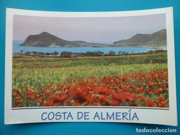 1997-Nº 25 AL 34-LA TARJETA DEL CORREO-COSTA DE ALMERIA-10 TARJETAS-TARIFA-A Y B -CATALOGO 250EUROS (Sellos - España - Entero Postales)