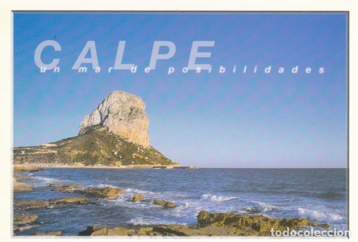 1998-Nº 45-ENTERO POSTALES-LA TARJETA DEL CORREO-PREFRANQUEADA-TARIFA-A (Sellos - España - Entero Postales)