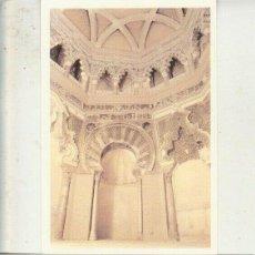 Selos: 1998-Nº56-ENTERO POSTALES-LA TARJETA DEL CORREO-PREFRANQUEADA-TARIFA-A. Lote 264546139