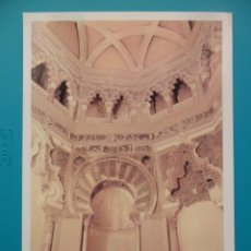 Selos: 1998-Nº56-ENTERO POSTALES-LA TARJETA DEL CORREO-PREFRANQUEADA-TARIFA-A. Lote 264546614