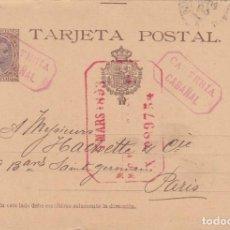 Sellos: E.P DESTINO PARÍS CON MARCA DE CARTERÍA DE CABAÑAL (VALENCIA) --MUY RARA--- 1893. Lote 264556139