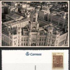 Selos: 2019-Nº140-ENTERO POSTALES-LA TARJETA DEL CORREOS-PREFRANQUEADAS-VALOR POSTAL. Lote 264567464