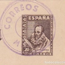 Selos: E.P. DE M. TUDELA EN MOLLERUSA (LLEIDA) CON MATASELLOS LOCAL DE MOLLERUSA 1941. Lote 264693639