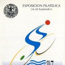Selos: 1997-Nº35-LA TARJETA DEL CORREO-CICLISMO-TARIFA A-CAMPEONATO DEL MUNDO. Lote 265800684