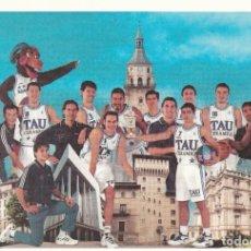 Selos: 1998-Nº38-LA TARJETA DEL CORREO-TARIFA-A-BALONCESTO-BASKONIA. Lote 265803824